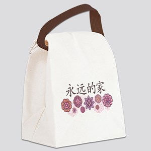 Forever Family Flowers_C Canvas Lunch Bag