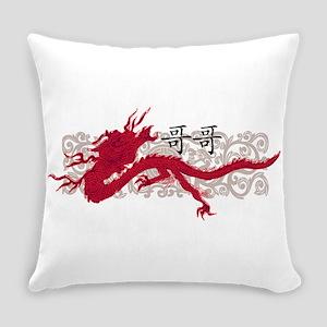 Dragon Big Brother_C Everyday Pillow