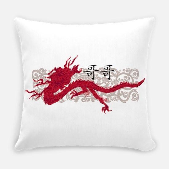 Dragon Big Brother_C.png Everyday Pillow