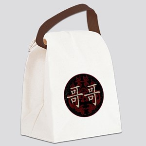 Big Brother (with dragons) Canvas Lunch Bag
