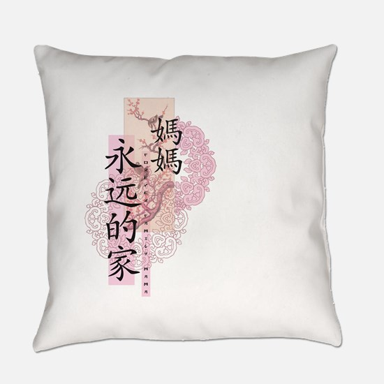 Forever Family Mama Everyday Pillow