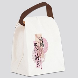 Forever Family Mama Canvas Lunch Bag