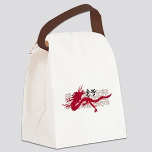 Dragon Grandpa (Mat)_BK Canvas Lunch Bag