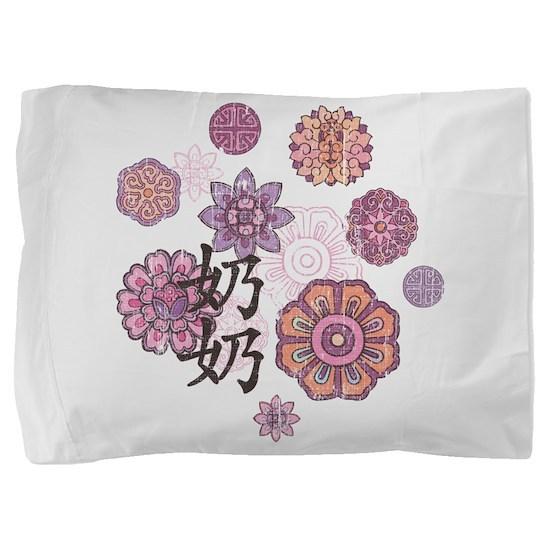 P_Grandma_Flowers_C1.png Pillow Sham