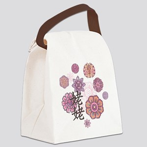 M_Grandma_Flowers_C1 Canvas Lunch Bag