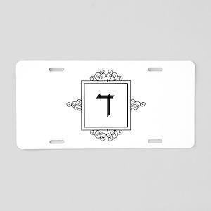 Daled Hebrew monogram Aluminum License Plate