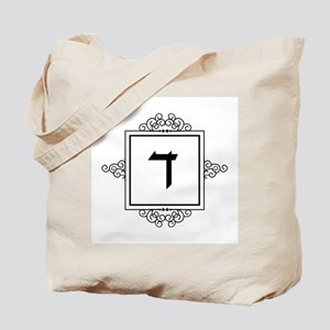 Daled Hebrew monogram Tote Bag