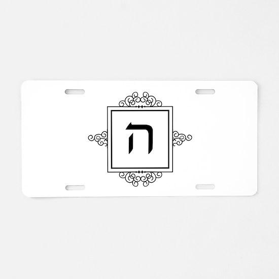 Hey Hebrew monogram Aluminum License Plate