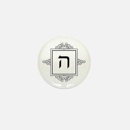 Hey Hebrew monogram Mini Button