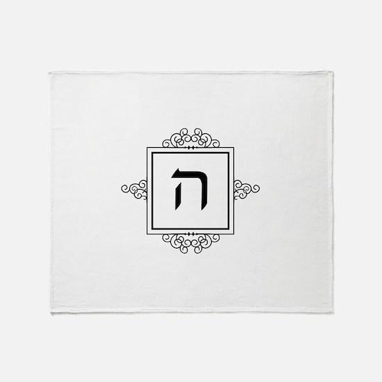 Hey Hebrew monogram Throw Blanket