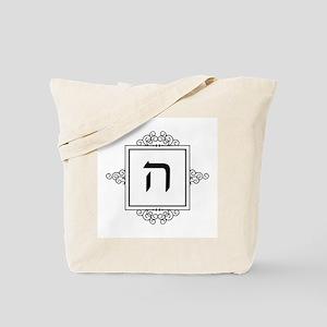 Hey Hebrew monogram Tote Bag
