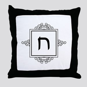 Chet Hebrew monogram Throw Pillow