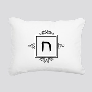 Chet Hebrew monogram Rectangular Canvas Pillow