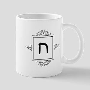 Chet Hebrew monogram Mugs