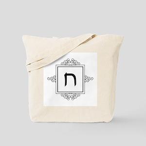 Chet Hebrew monogram Tote Bag
