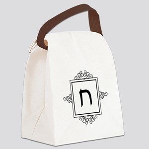 Chet Hebrew monogram Canvas Lunch Bag