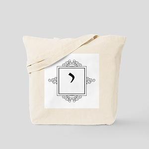 Yod Hebrew monogram Tote Bag