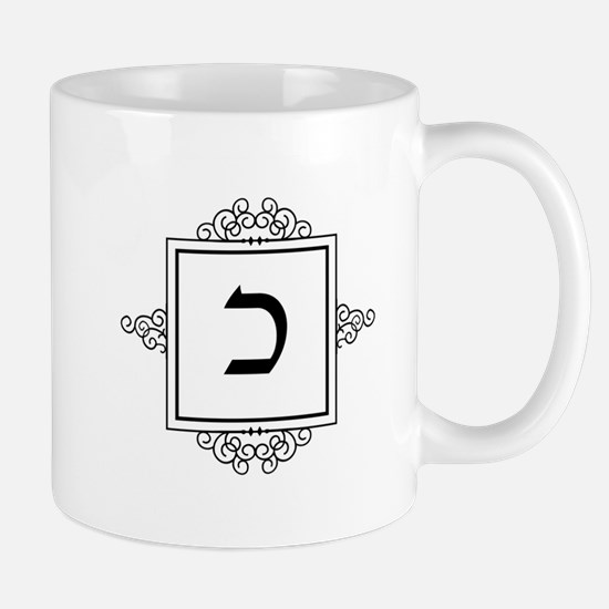 Kaf Hebrew monogram Mugs