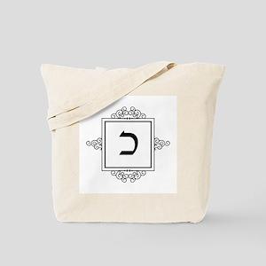 Kaf Hebrew monogram Tote Bag