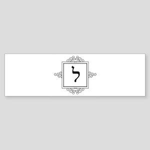 Lamed Hebrew monogram Bumper Sticker