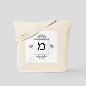 Mem Hebrew monogram Tote Bag