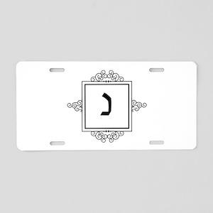 Nun Hebrew monogram Aluminum License Plate