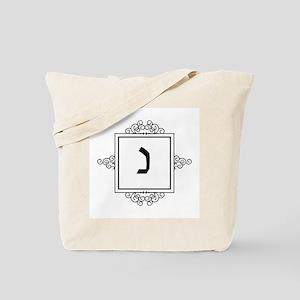 Nun Hebrew monogram Tote Bag