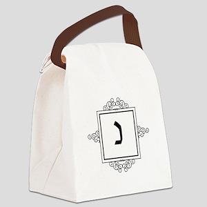 Nun Hebrew monogram Canvas Lunch Bag