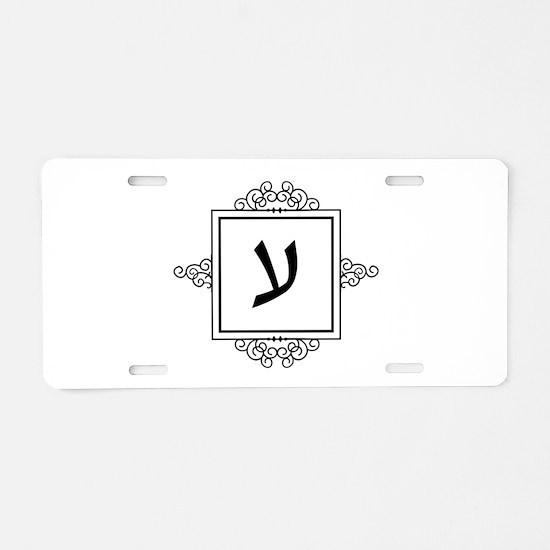 Ayin Hebrew monogram Aluminum License Plate