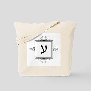 Ayin Hebrew monogram Tote Bag