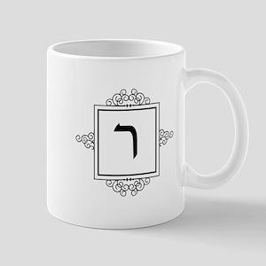 Reish Hebrew monogram Mugs