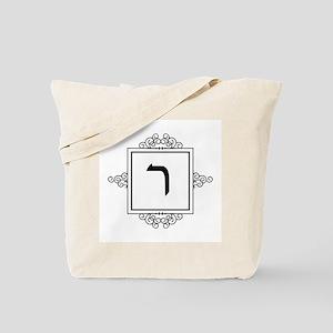 Reish Hebrew monogram Tote Bag