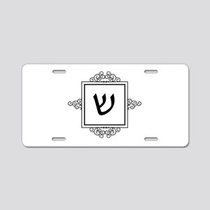 Shin Hebrew monogram Aluminum License Plate