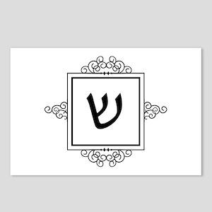 Shin Hebrew monogram Postcards (Package of 8)