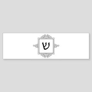 Shin Hebrew monogram Bumper Sticker