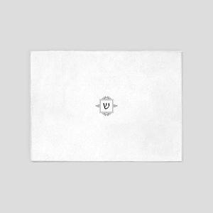 Shin Hebrew monogram 5'x7'Area Rug