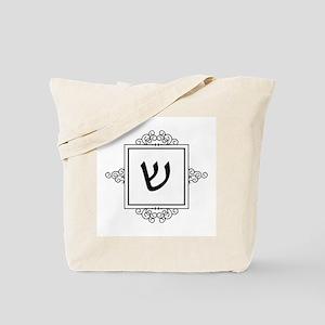 Shin Hebrew monogram Tote Bag