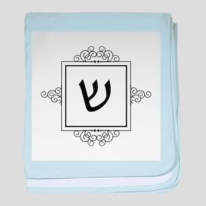 Shin Hebrew monogram baby blanket