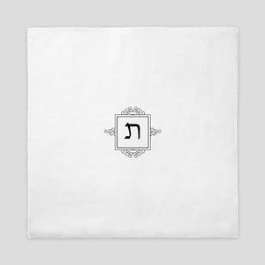 Taf Hebrew monogram Queen Duvet