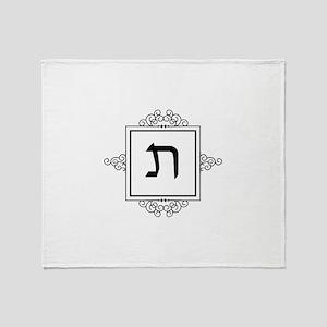 Taf Hebrew monogram Throw Blanket