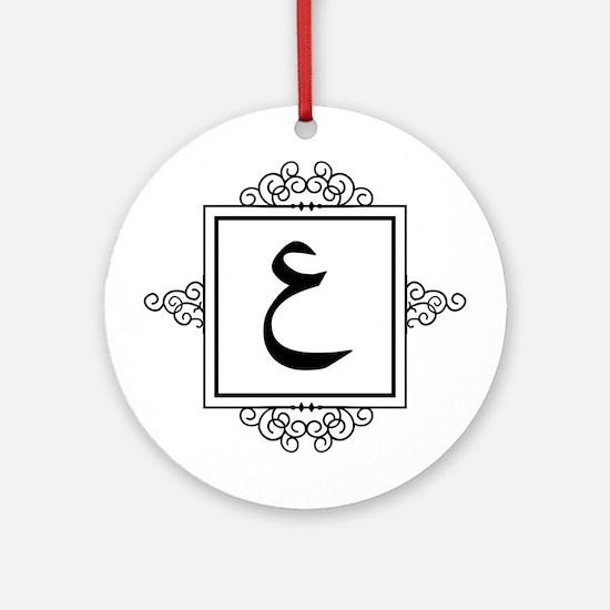 Ayn Arabic letter 3 A monogram Ornament (Round)