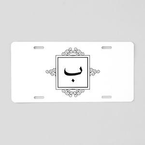 Baa Arabic letter B monogram Aluminum License Plat