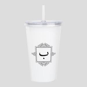 Baa Arabic letter B monogram Acrylic Double-wall T