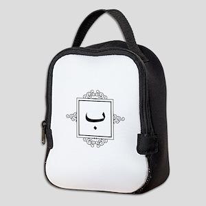 Baa Arabic letter B monogram Neoprene Lunch Bag