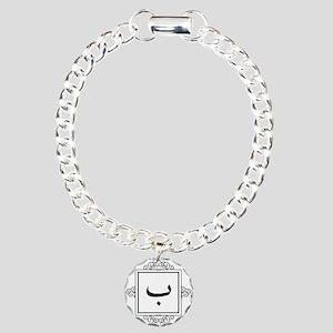 Baa Arabic letter B monogram Charm Bracelet, One C