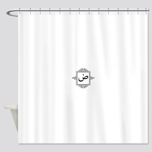 Daad Arabic letter D monogram Shower Curtain
