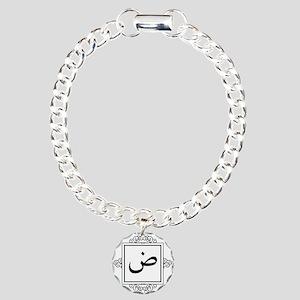 Daad Arabic letter D monogram Charm Bracelet, One