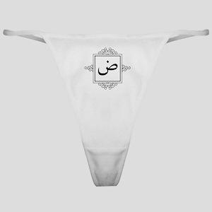 Daad Arabic letter D monogram Classic Thong