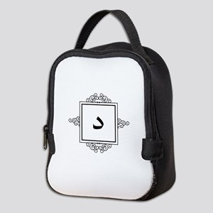 Daal Arabic letter D monogram Neoprene Lunch Bag