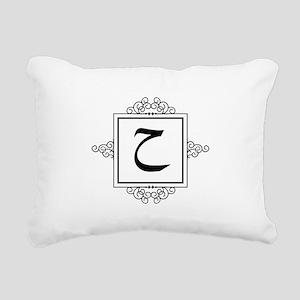Haa Arabic letter H monogram Rectangular Canvas Pi